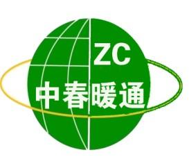 冀州市昊春暖通设备亚虎国际在线娱乐