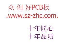 深圳市众创好电子伟德国际娱乐954