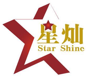 广州星灿明星演出经纪公司
