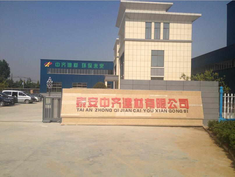 山东中齐工程材料亚虎国际在线娱乐