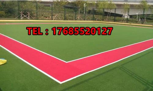 专业供应 足球场人造草坪 人造草坪 幼儿园 人工草坪