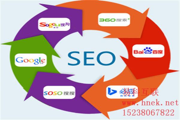 郑州网页设计公司高清图片