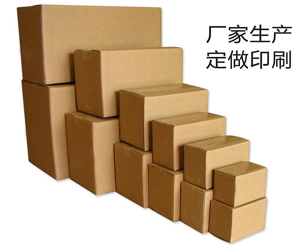 东昌隆优质瓦楞纸箱产品大图