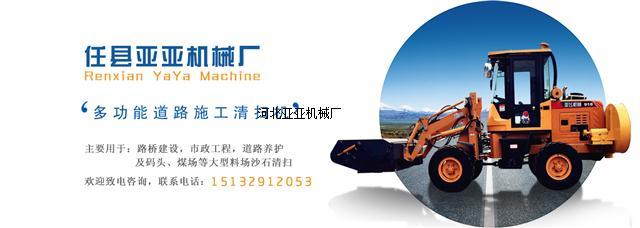 美国山猫机械的可平衡臂,前臂清扫器可以多功能拆换,可以换装成叉车图片