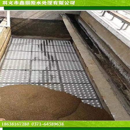 混凝土滤板_生物滤池滤板 滤池滤板 水泥 钢筋混凝土
