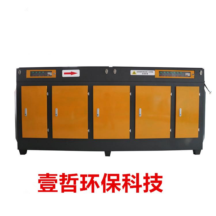 等离子光氧一体机 喷漆房废气处理设备 油烟净化器