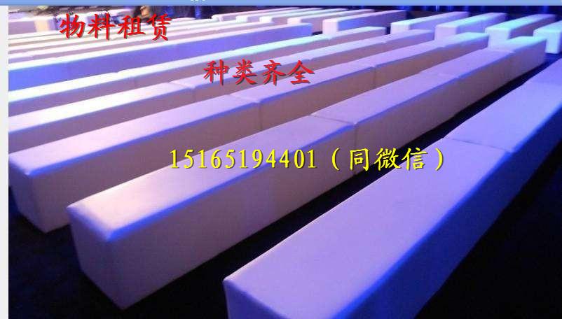临沂租赁长条沙发皮墩15165194401产品图片高清大图