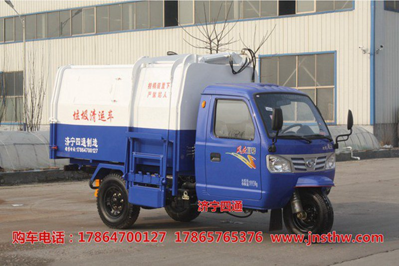 [供应]三轮小型垃圾车 时风液压操作垃圾车 四通环卫三轮车图片
