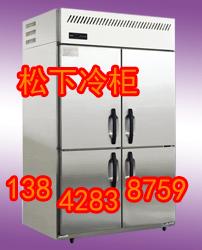 大连松下冷柜SRF-1281CP四门冷冻柜