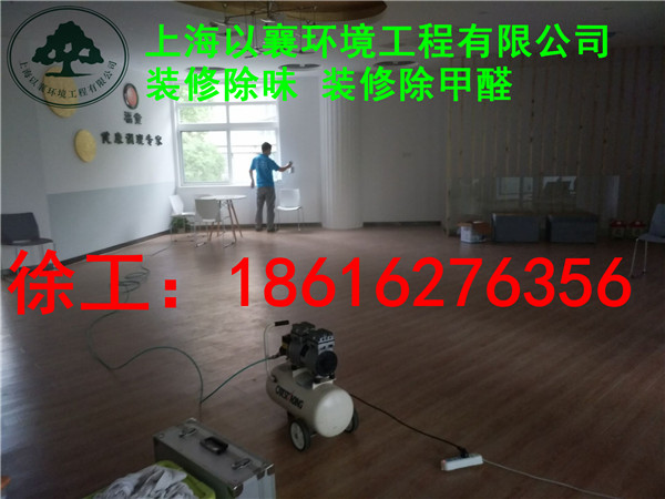 上海装修甲醛检测