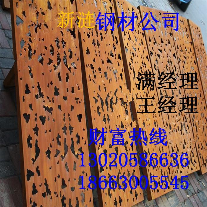 沈阳Q355GNH耐候板现货销售