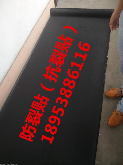 欢迎光临台州生态袋股份有限公司。集团。欢迎您