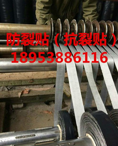 欢迎光临宁波无纺布土工布有限公司欢迎您