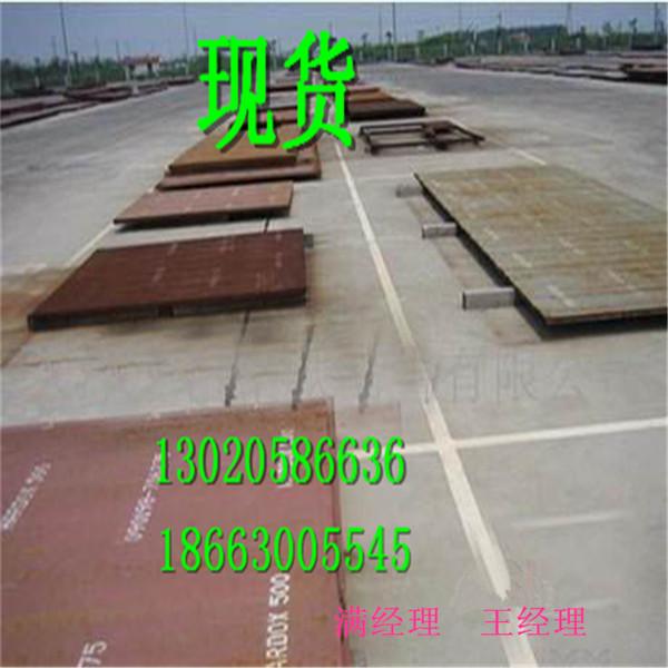 平顶山进口HARDOX600钢板价格实惠