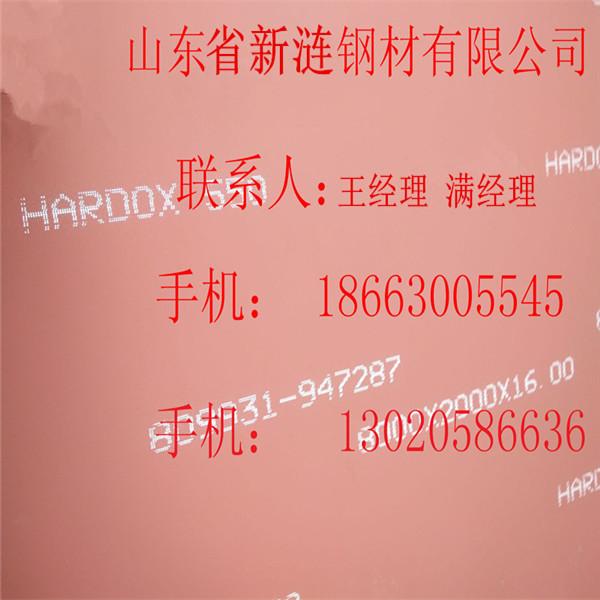 三门峡进口HARDOX550钢板价格实惠