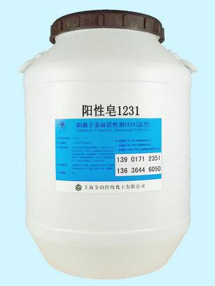阳性皂1231C12wan基三甲基氯(溴)化铵