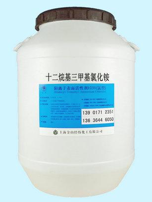 shierwan基三甲基氯化铵(1231阳离子表面活性剂)