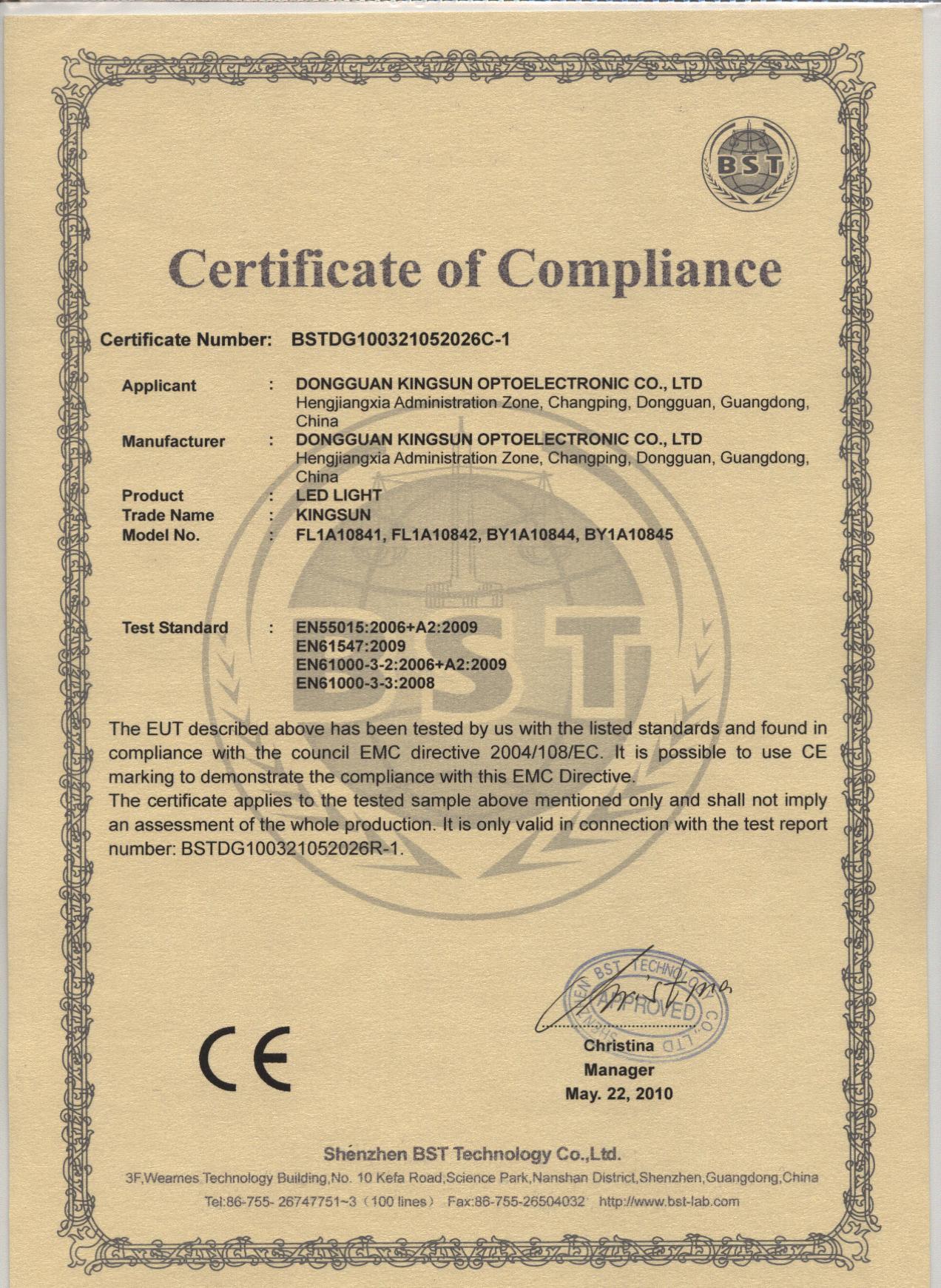 厦门倍通CE,FCC,ROHS认证-万R