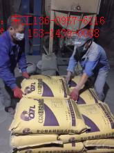 衢州常山县灌浆料生产厂家@销售点,经销商