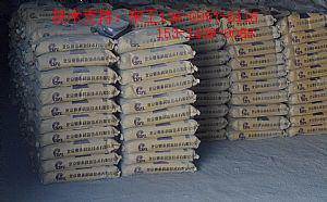 杭州桐庐县灌浆料生产厂家@销售点,经销商