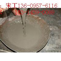 温州永嘉县灌浆料生产厂家@销售点,经销商