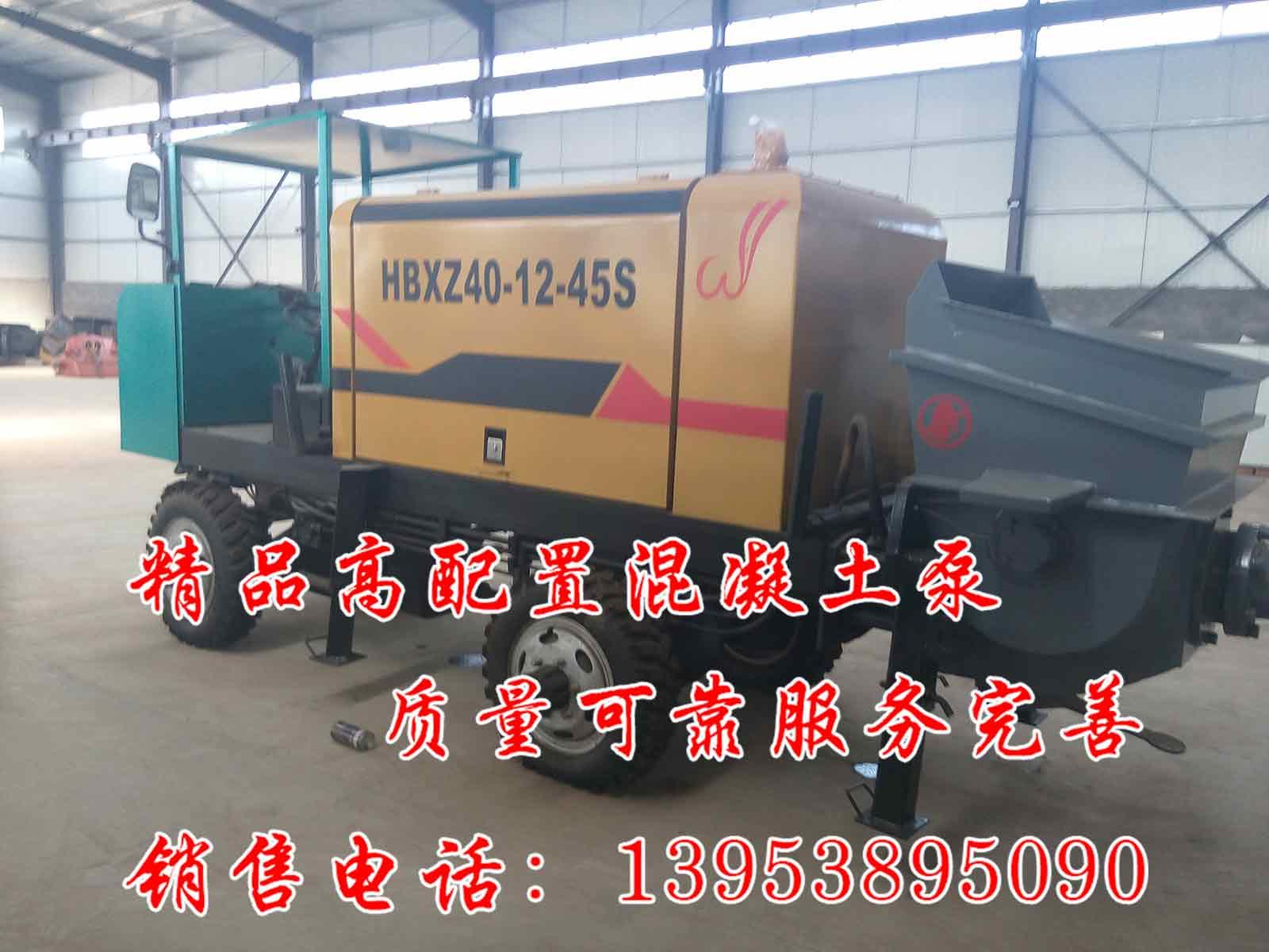 山东济南 矿用混凝土泵价位 新品上架 全自动式