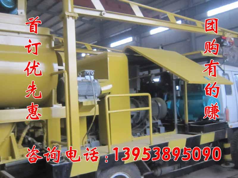 广西河池 小型混凝土输送泵 全国各地联保销售