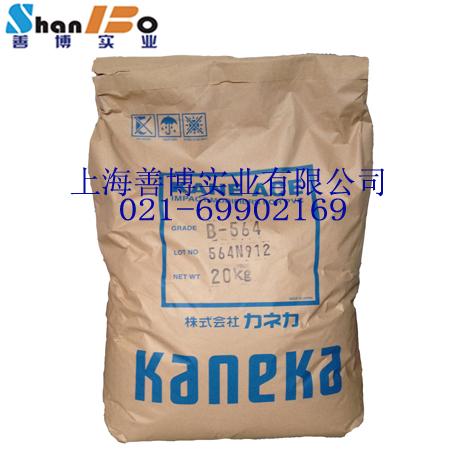 日本钟渊不透明PVC抗冲改性增强剂B564
