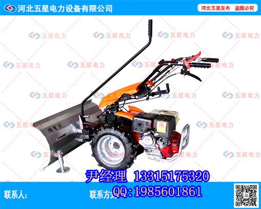 南关区小型除雪车厂家_自走式小型除雪机++汽油发动小型除雪车现货