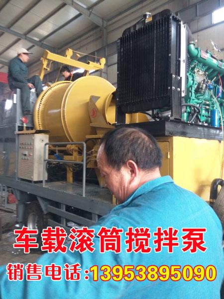 新疆铁门关 矿用防爆混凝土泵 带液压支腿的泵