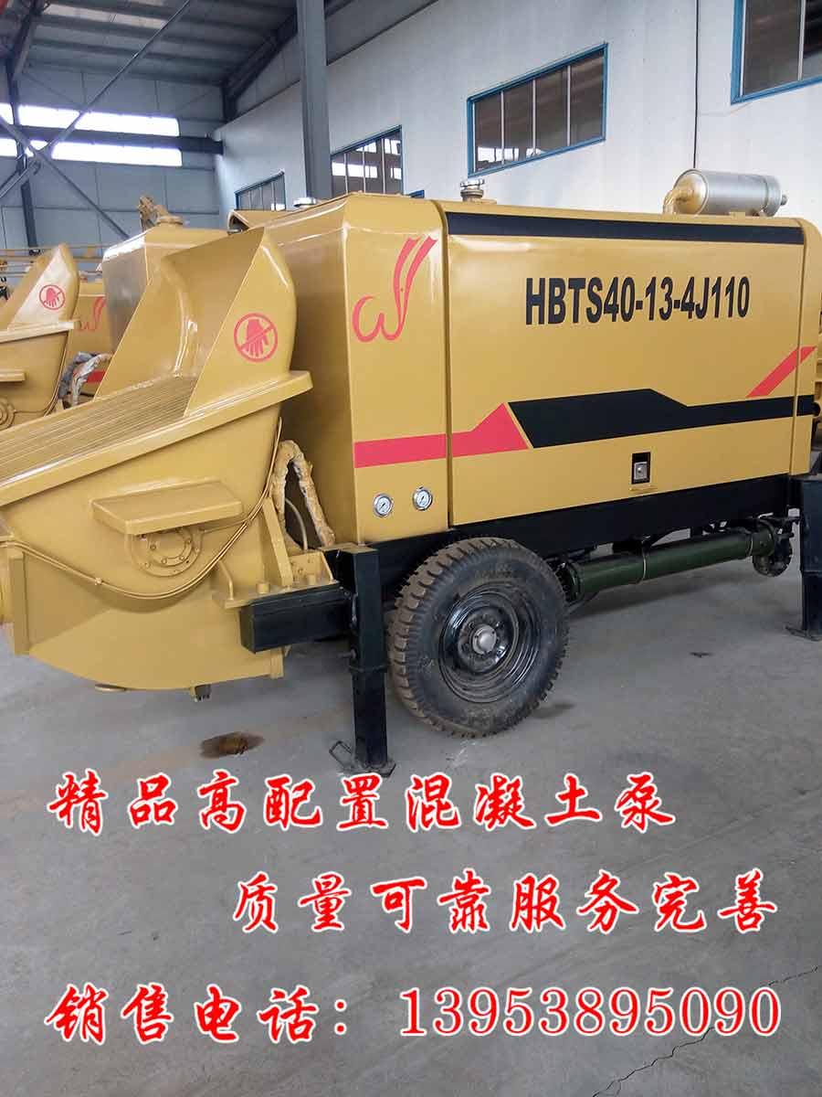 电器:主要电器采用施耐德,lg产品  液压阀:上海立新/北京华德  主油缸图片