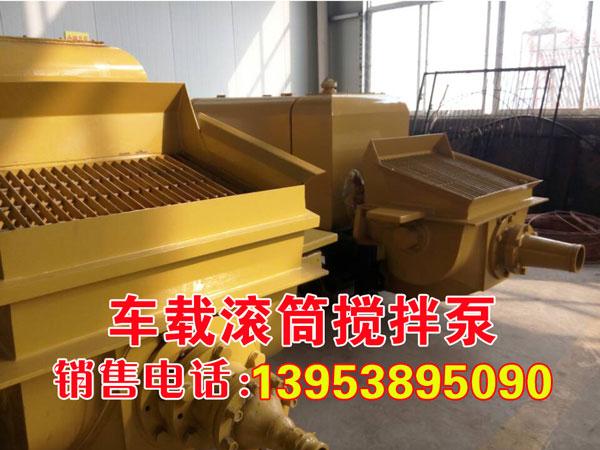 云南金属矿 泰安搅拌拖泵 品质源于17年的专业