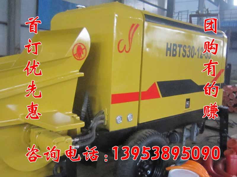 四川巴中 知名混凝土输送泵厂家 提供实时报价