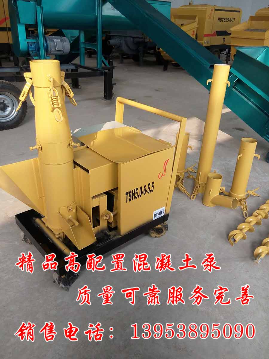 混凝土活塞分别与主油缸活塞杆连接,在主油缸液压油作用下,作往复图片