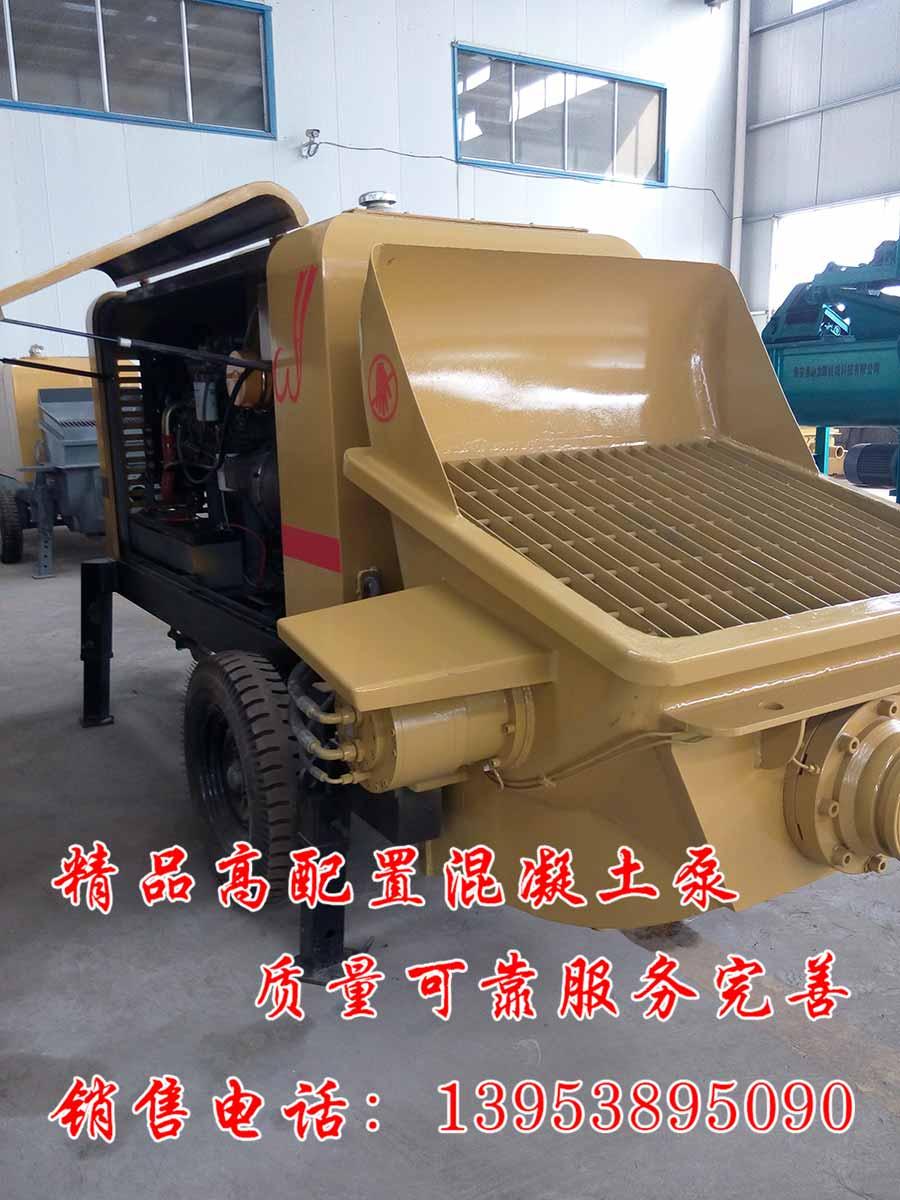 江苏徐州 小型混凝土泵相关关键词 厂家保障质量