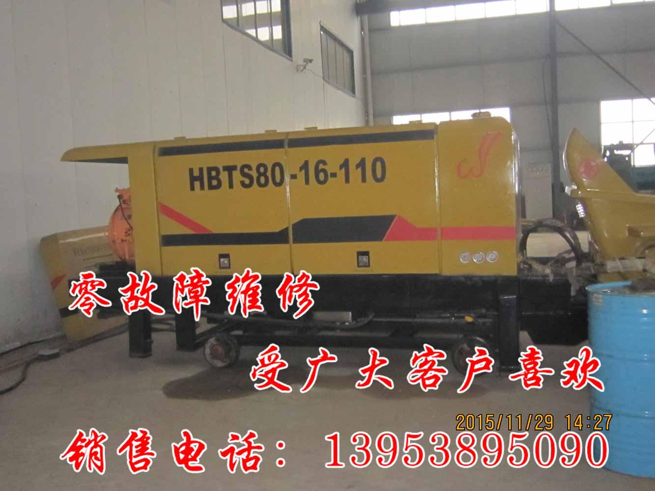 贵州建井处 井下用防爆混凝土泵 高效建筑浇筑机械