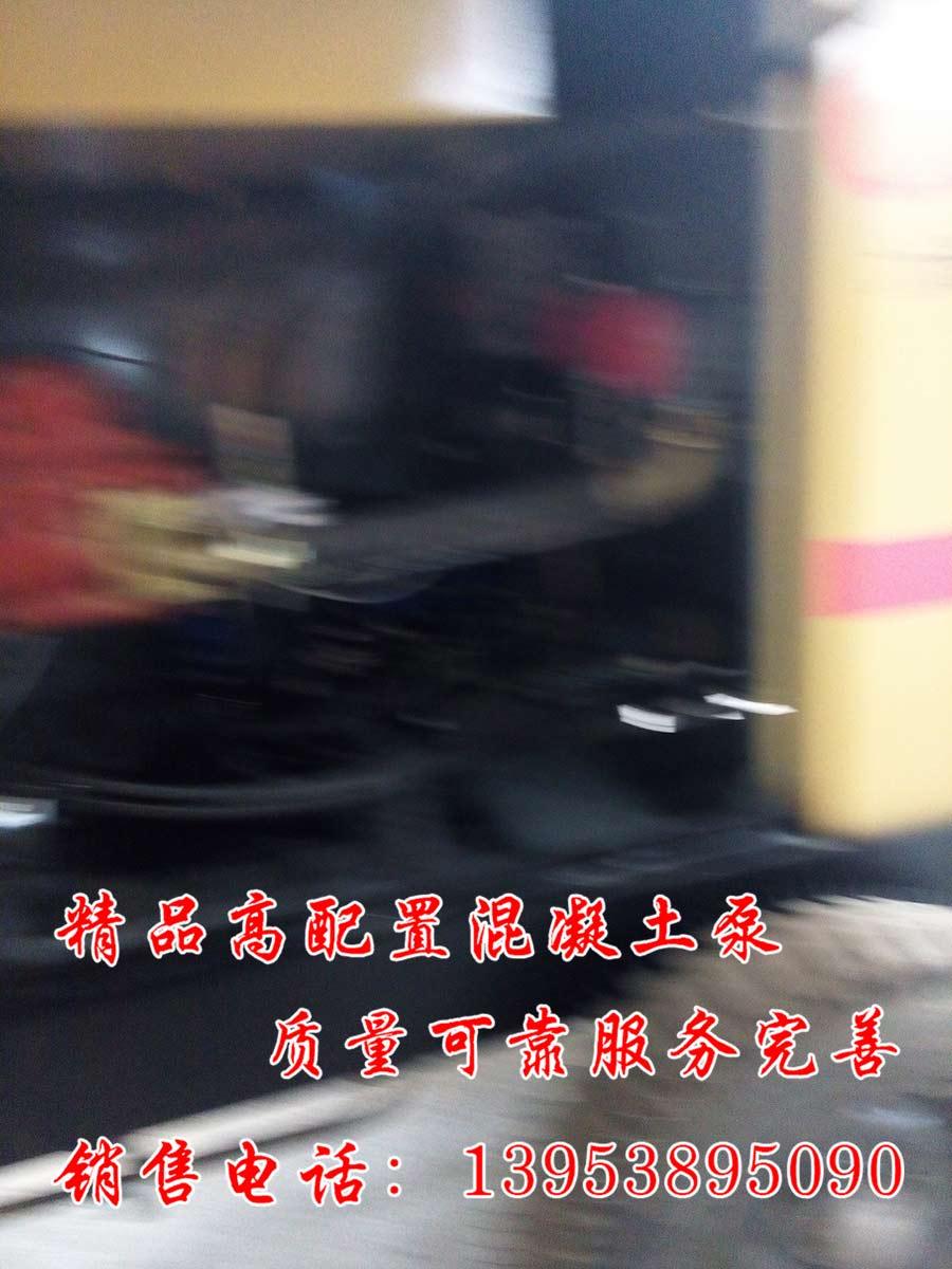 黑龙江鸡西 煤矿用混凝土喷射泵 当天发货 免运费