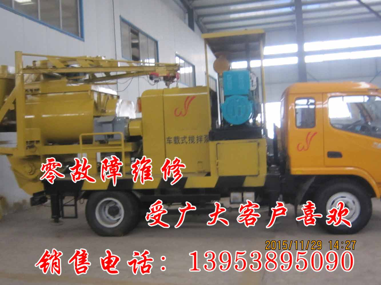 辽宁铁岭 矿用混凝土输送泵车 施工专用输送泵