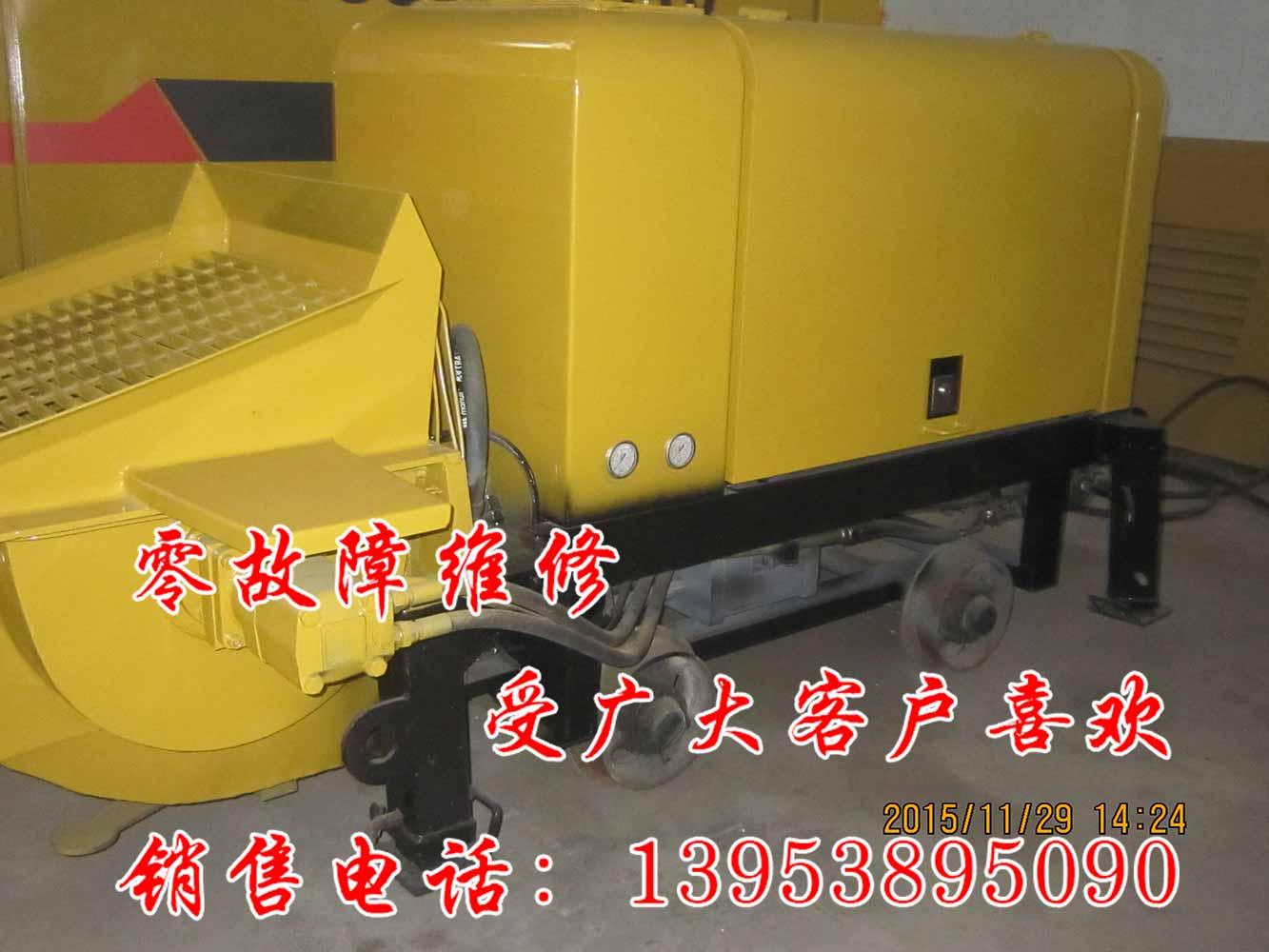 新疆矿山专用 矿用混凝土喷射泵 地暖施工必备泵