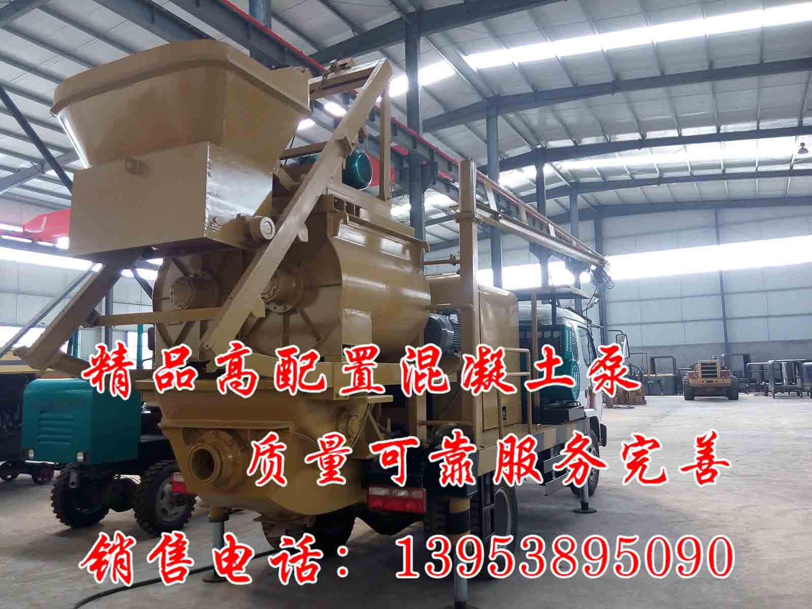 云南红河 矿用混凝土泵价格实惠 质量肯定可靠