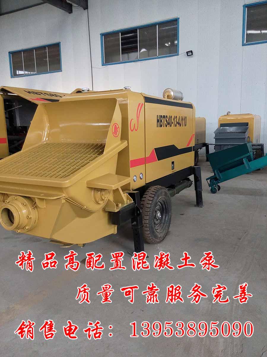 宁夏建井处 矿用混凝土泵价位 质量肯定可靠