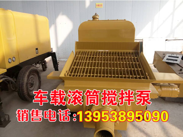 长治城区 搅拌拖泵报价 80型地泵