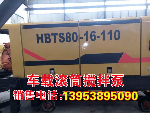内蒙古矿山专用 小型混凝土泵车 整机销售 2年保修