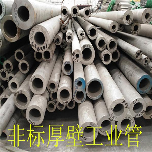 东莞不锈钢厚壁无缝钢管 现货零切价