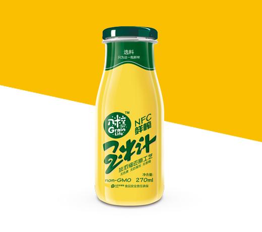 几粒鲜榨玉米汁,NFC饮料全国招商