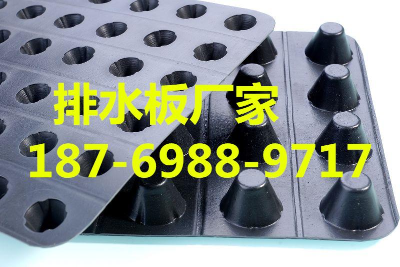 欢迎光临咸宁塑料植草格股份有限公司。集团。欢迎您