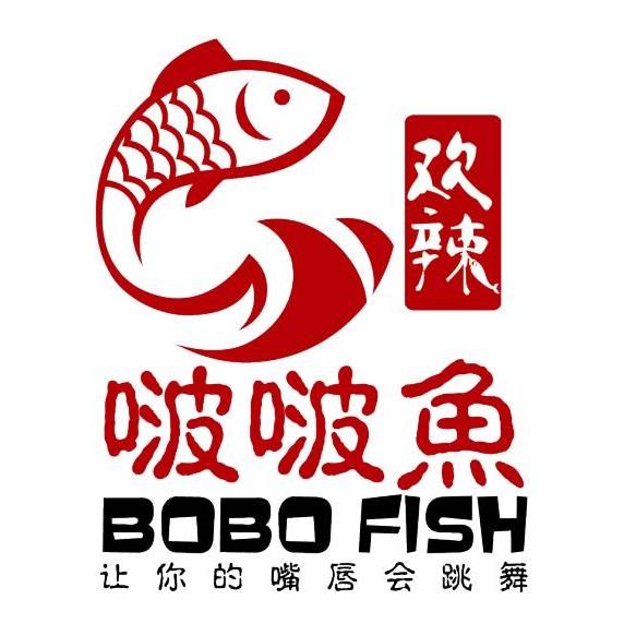 啵啵鱼加盟怎么样丨欢辣啵啵鱼轻松致富