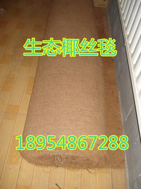 欢迎光临~宣城环保植生毯股份有限公司、集团、欢迎您