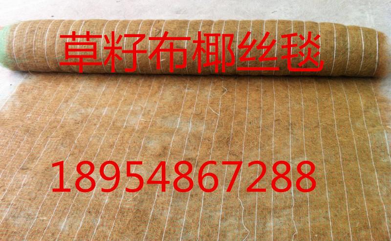 欢迎光临~咸宁环保植生毯股份有限公司、集团、欢迎您
