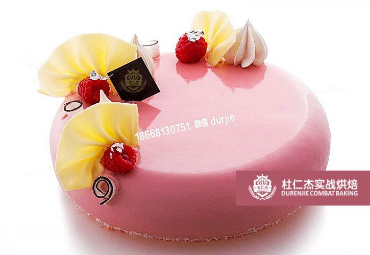 生日蛋糕培训,面包烘焙培训,咖啡奶茶糕点培训,蛋糕裱花师培训班,翻糖